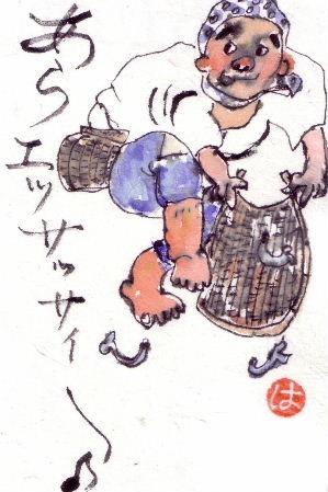 どじょうすくい踊り_2017-05-26.jpg