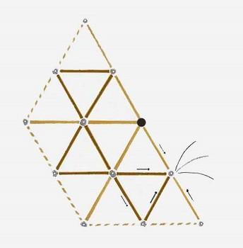 三つ目の三角形の作成.jpg