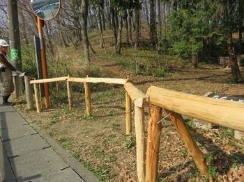 中の谷ゲート改修完了.JPG