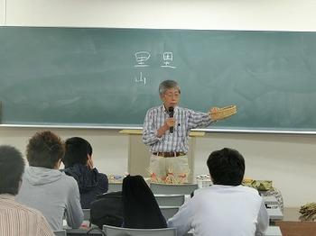 帝京めかい講義.jpg