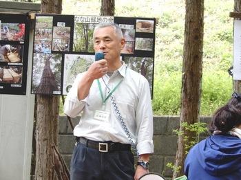S崎さん.JPG